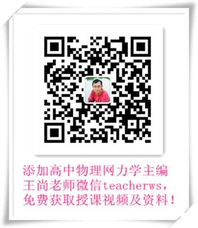 添加王尚老师微信公众号